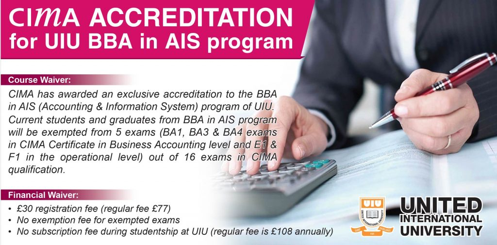 CIMA-Accreditation-for-UIU-BBA-in-AIS-program